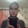 александр, 26, г.Игра
