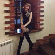 Лариса 34 года (Рыбы) Улан-Удэ