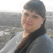 Елена, 24, г.Амстердам