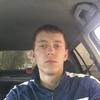 Александр, 30, г.Караганда