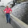 александр, 65, г.Наария
