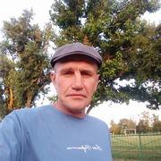 Николай 49 лет (Стрелец) Анапа