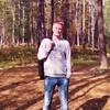 Павел, 33, г.Йошкар-Ола