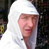костя, 41, г.Дивногорск