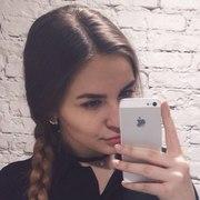 Яна, 23, г.Махачкала