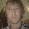 Ефим, 23, г.Иркутск