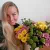 Ольга, 30, г.Koblenz