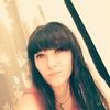 Елена, 25, г.Переславль-Залесский