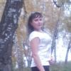 Кристина Ганжа, 25, г.Ужур