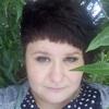 Ира, 35, г.Екатеринбург