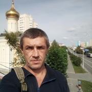 Александр 45 лет (Водолей) Екатеринбург