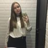 Екатерина, 17, г.Ижевск