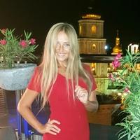 Maria, 37 лет, Близнецы, Магдебург