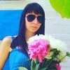 Aleksandra, 21, Pervomaiskyi