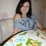 Марина 30 лет (Дева) Павлово