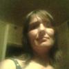 Лидия, 28, г.Брянка