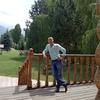 Дмитрий, 25, г.Бишкек
