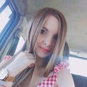 Анастасия, 23, г.Хабаровск