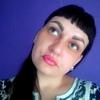 Tina, 29, г.Даугавпилс