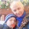 Алена, 30, г.Челябинск