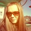 Светлана, 25, г.Юхнов
