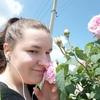 Наталья Косушкина, 19, г.Днепр