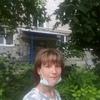 Алина, 27, г.Курган