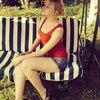 Юлия, 18, Сєвєродонецьк