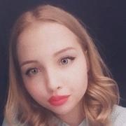 Ксюша, 18, г.Кемерово