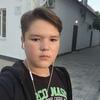 Константин, 16, г.Краснодар
