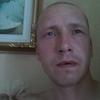 Geka, 35, г.Фокино