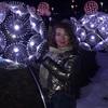 Natalya, 49, Anapa