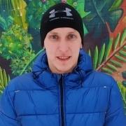 Дмитрий Романченко 28 Кривой Рог
