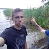 Вова, 22, г.Львов