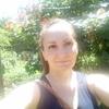 Арина, 37, г.Чита