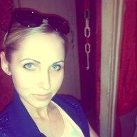 Татьяна, 27 лет, Рыбы, Николаев