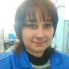 Елизавета, 37, г.Биробиджан