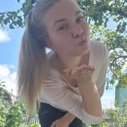 Александра, 16, г.Ярославль