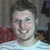 Алексей, 32, г.Кирово-Чепецк