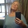 Наталия, 45, г.Москва