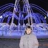 Olya, 35, Bezhetsk