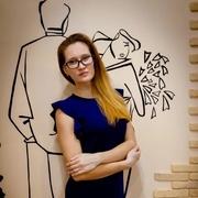 Знакомства в Энгельсе с пользователем Ольга 31 год (Овен)