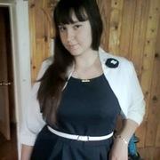 Алина, 25, г.Салават