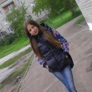 Настя, 26, г.Миасс