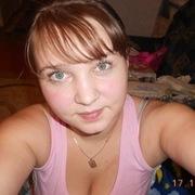 Анастасия, 29, г.Куса