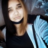 Мирослава, 21, г.Балаганск
