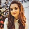 Александра, 19, Іршава