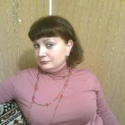 татьяна 41 год (Овен) Балашов