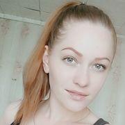 Алёна, 27, г.Кунгур
