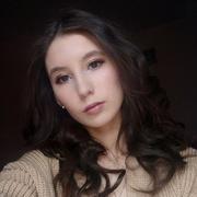 Диана, 21, г.Стамбул